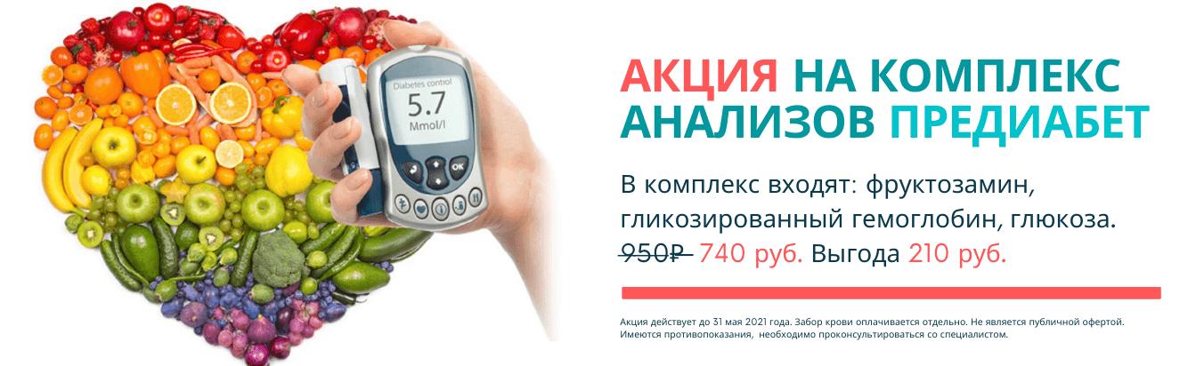 Брянск_май